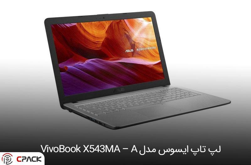 لپ تاپ ۱۵ اینچی ایسوس مدل VivoBook X543MA – A
